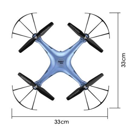 Syma X5HW Drone, Blue