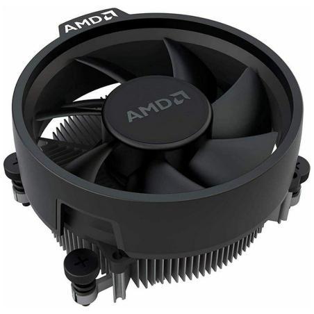 CPU AMD Ryzen 5 5600X...