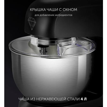 Food Processor Polaris PKM1002