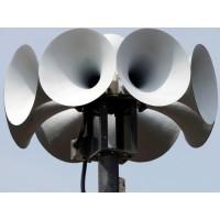 Sisteme de sonorizare si informare